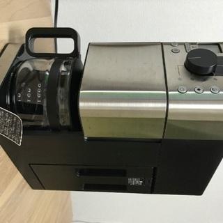 無印良品 全自動コーヒーメーカー