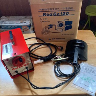 【ほぼ未使用品!DIYにおすすめ!】スズキッド スター電器製造 ...