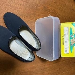 足が痛い人のための靴23.0cm