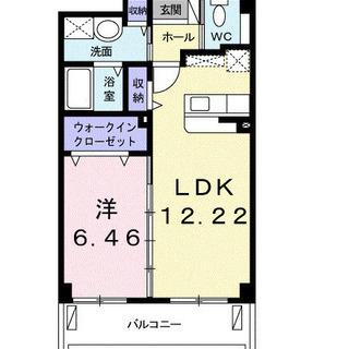 【人気物件♪1LDK5.1万円!!即入居即内覧可能!!すぐお問い...