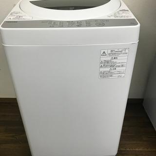 👑送料無料/設置無料👑 AW-5G6/東芝/TOSHIBA/洗濯...
