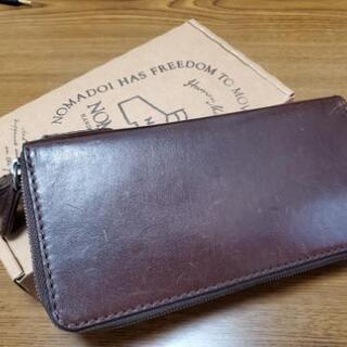 NOMADOI ノマドイ 長財布