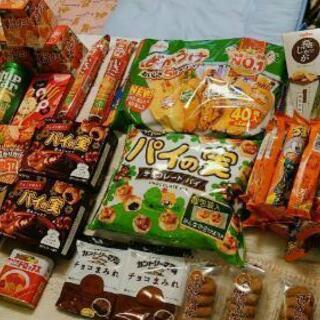 お菓子 第4段受付7月5日17時までw