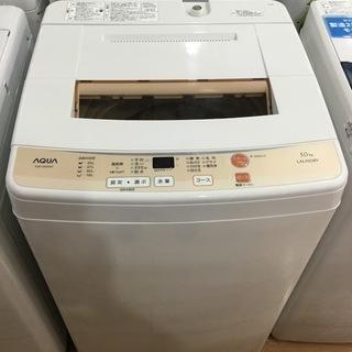 【安心6カ月保証付】AQUA 全自動洗濯機 AQW-S50D 2...
