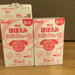 明治製菓 明治 ほほえみ らくらくキューブ 27g×24袋 an...