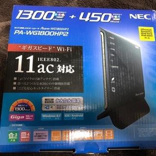 NEC PA-WG100HP2②