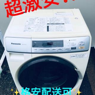 AC-151A⭐️Panasonicドラム式電気洗濯乾燥機⭐️