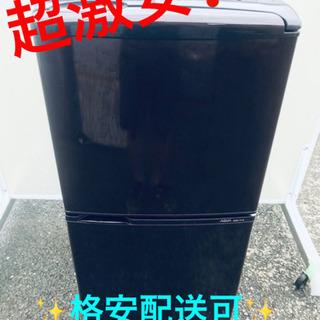 AC-152A⭐️AQUAノンフロン冷凍冷蔵庫⭐️