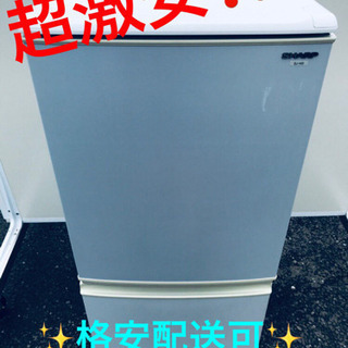 AC-153A⭐️SHARPノンフロン冷凍冷蔵庫⭐️
