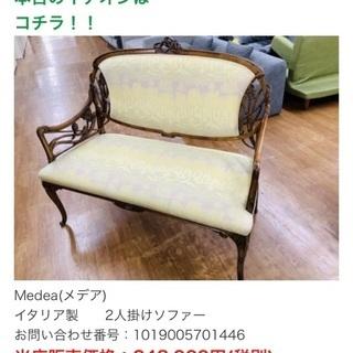 medea メデア イタリア製 ソファー
