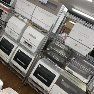 食洗機が大量に入荷!全てクリーニング&6ヶ月の保証付き