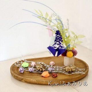 七夕♥季節のプレートアレンジ♥お花の笹の葉かざりとお星さまの折り紙