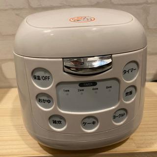 炊飯器 【ひとり暮らしにおすすめ】の画像