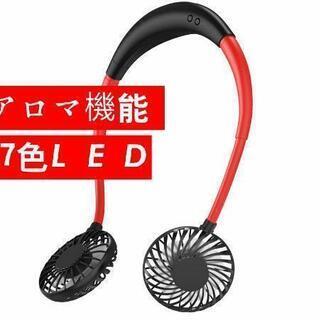 首掛け扇風機 携帯扇風機 大容量2600Mah usb充電式  ...
