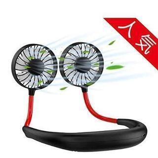 ハンズフリー扇風機 首掛け扇風機 携帯扇風機 3段階風量 180...