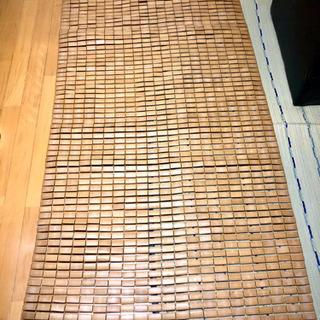 竹駒の敷物 2枚セット