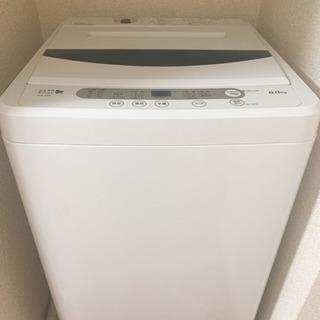 【中野区】洗濯機【あげます】