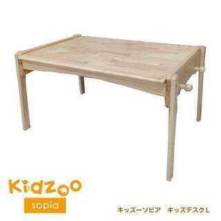 【未使用品】キッズテーブル