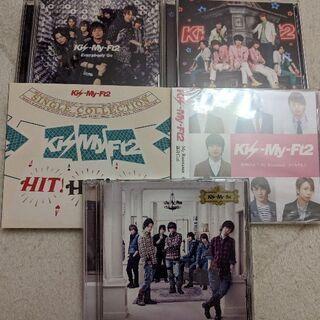 [商談成立]ジャニーズグッズ Kis-My-Ft2 CDセット