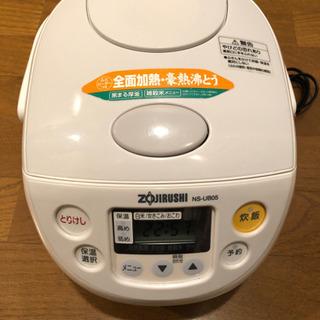 【決定】象印 炊飯器 3合炊