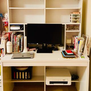 パソコンデスク ハイデスク 書棚 115cm幅 本棚付き デスク...