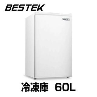 冷凍庫 60L 直冷式 1ドア 右開き BTLD109 BESTEK