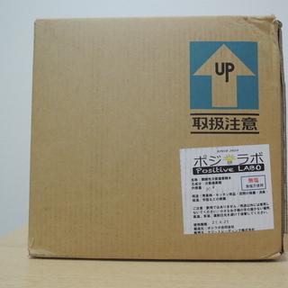 次亜塩素酸水(未使用20L) / 50ppm / スプレーボトル...