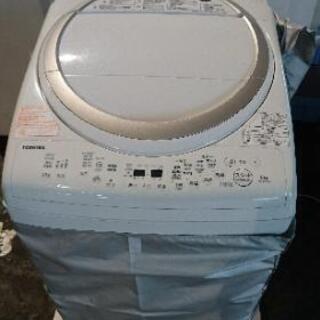 ☆東芝洗濯乾燥機8kg2016年製☆