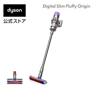【送料無料】ダイソン SV18 Dyson Digital Sl...