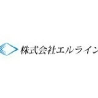 【未経験者歓迎】未経験OK!人事総務部/正社員/月給20万円/鶴...