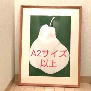 大きめ木製フレーム★北欧インテリア