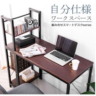 【新品・送料無料】PCデスク 収納棚付き 勉強机