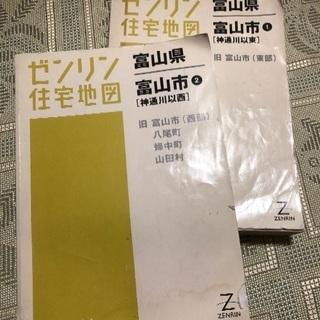 ゼンリン地図 富山市①&② 2007