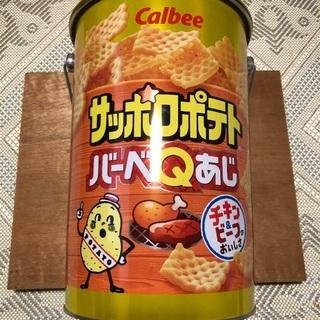 サッポロポテト 空き缶