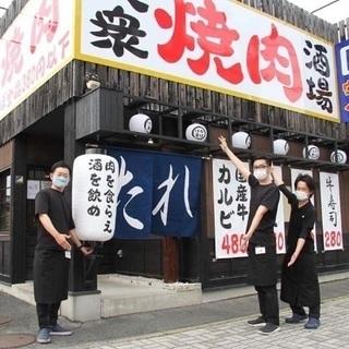 天童市温泉街・駅近く アルバイト募集!焼肉店!履歴書不要!週1〜ok!