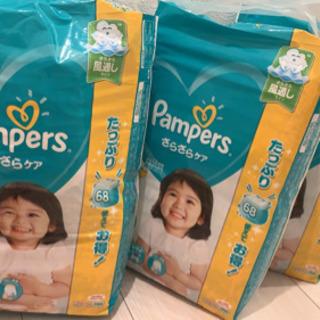 パンパース L 未使用品