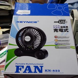 中古良品 KEYNICE USB扇風機 充電式 KN-833