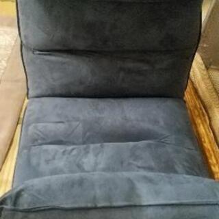 座椅子 低反発  24段階リクライニング