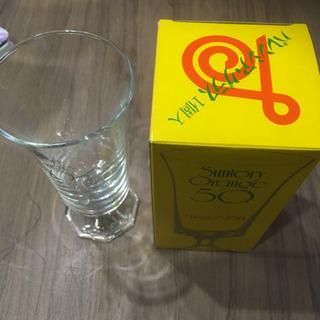バレンシアグラス