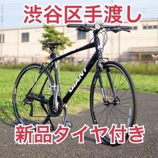 GIANT RX3 500 M(170-185) クロスバイク