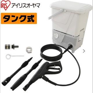 一回のみ使用 高圧洗浄機 アイリスオーヤマ 家庭用 洗車 車 庭