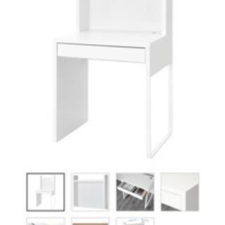 IKEA ミッケ テーブル&チェア