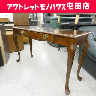 コンソールテーブル 猫脚 幅121cm 木製 引き出し ブラウン...