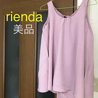 【rienda】レディース トップス 春夏 ピンク 可愛い