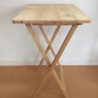 【引渡完了】折りたたみサイドテーブル