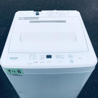 ①高年式‼️948番 maxzen✨全自動電気洗濯機✨JW55W...