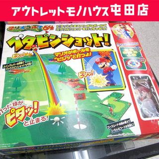 マリオゴルフ64 ベタピンショット! 家庭用ゴルフゲーム 札幌市北区