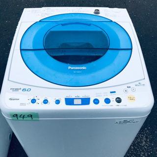 ①949番 Panasonic✨全自動電気洗濯機✨NA-FS60...