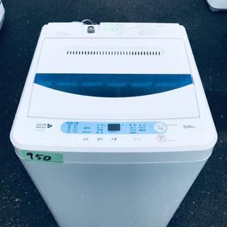 ①高年式‼️950番 YAMADA✨全自動電気洗濯機✨YWM-T...