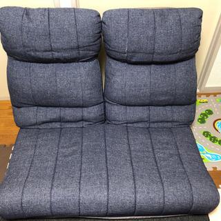 ニトリ リクライニング座椅子 ソファ